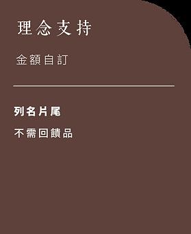 方案圖-9.png