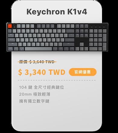 購買-MOB_K1v4.png