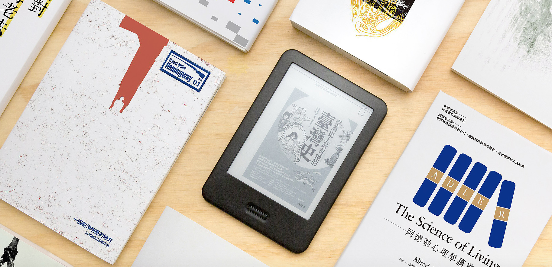 mooInk 電子書閱讀器 | 專為繁中閱讀而生的行動圖書館
