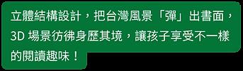 趣味性-PC文字.png