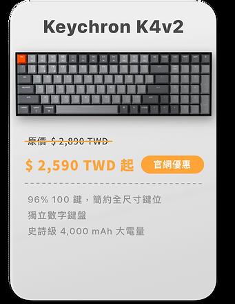 購買-MOB_K4v2.png