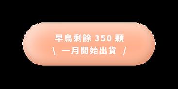 01 活動資訊-350.png
