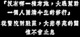 04 標題_mob.png