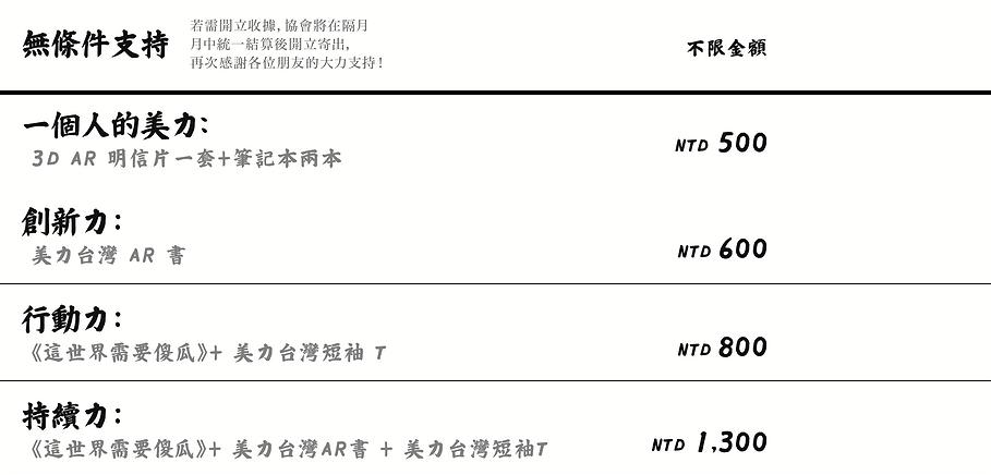 0816工作區域 62 複本 2_2x.png