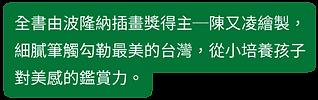美感培養-PC文字.png
