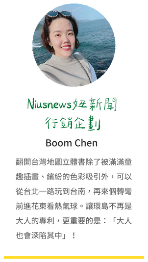 Boom Chen.png