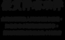 優質陣容助陣 金獎音樂製作人鍾興民精心配樂,知名作家小野跨刀撰寫腳本,並以充滿情感的嗓音為本片配音