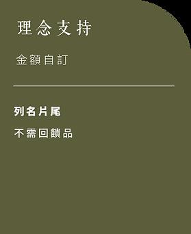 方案圖-1.png