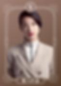 0108賴雅妍_2x.png