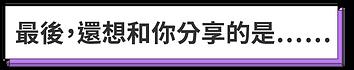 工作區域 100_2x.png