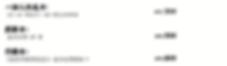 - 3D 電影交換劵   - 預計2017年12月初於全台上映,詳細資訊將於贊助後以電子報通知   - 電影上映後,憑該劵即可於首輪戲院票口兌換《美力台灣3D》電影票   - 上映場次請依各戲院現場公告為準,相關資訊可參考《美力台灣 Formosa》粉絲頁 - 限量帆布袋 x 帆布筷套組 (含筷子一雙)   - 與台南帆布老舖「合成帆布行」聯名製作   - 主視覺為台灣知名漫畫家莊永新親筆繪製   - 帆布袋:29 x 37cm;帆布筷套(折起):25 x 6.5cm - 限量精美筆記本   - A5 筆記本   - 主視覺為台灣知名漫畫家莊永新親筆繪製 - 3D x AR魔法明信片組   - 共五張:含電影主視覺x 1 + 電影劇照 x4   - 正面為 3D 立體印刷、背面含 AR 互動彩圖 - 海稻米黑米   - 來自花蓮石梯坪「海稻米」,由阿美族原住民親手種下,不灑農藥也能種出的米   - 特選「黑米」 0.5 公斤小包裝 - 漂流木手工飯匙   - 「那ㄜ哩岸木雕工作室」手工訂製漂流木,獨一無二天然紋理,天然橄欖油無漆無膠水   - 18cm 長、6.5cm 寬、0.3cm 高 - 《這世界需要傻瓜︰美力台灣3D行動電影車的誕生奇蹟》導演心路歷程書   - 曲導和3D行動電影車最動人的文字紀錄:看電影前必讀!   - 五月天、小野、王俊凱、李永豐、李偉文、李濤、胡幼鳳、許毓仁、陳菊、陳郁秀、張善政感動推薦!   - 與李安同獲世界3D大獎,「台灣首席3D導演」曲全立的逐夢之路!從鬼門關逃過兩次,他已半聾半盲,卻靠著傻瓜精神,把幸運撿回的第二人生活到極致! - 九份國小行動車體驗特映  九份國小是美力台灣 3D 電影行動車 2014 年開跑的第一站, 因此特別規劃這場活動,將《美力台灣3D》帶回九份國小, 跟著曲全立導演一起回到最初,跟當地的朋友們一起分享電影即將上映的喜悅。