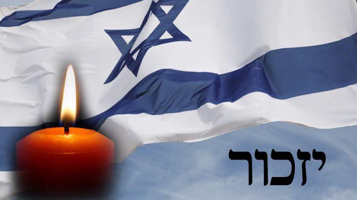 """יום הזיכרון לחללי מערכות ישראל - נזכור את גרשון קופלר ז""""ל"""