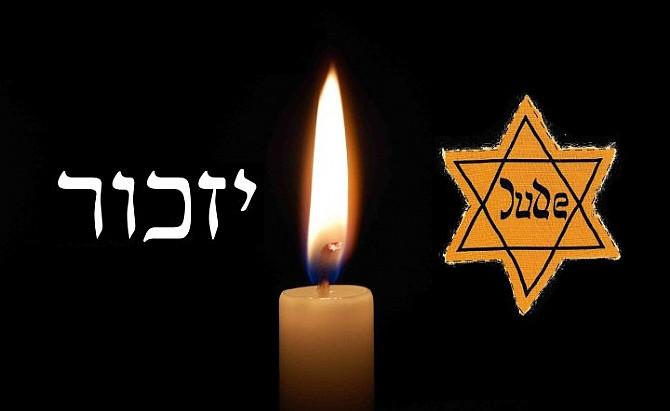 ערב יום הזיכרון לשואה ולגבורה