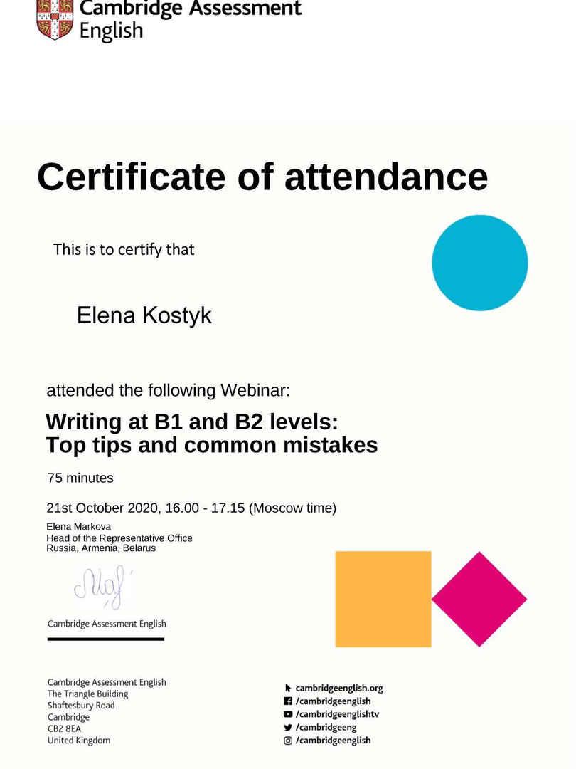 Certificate of attendance_WritingB1B2_pa
