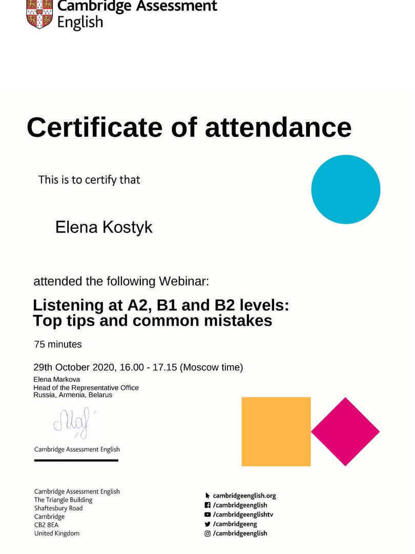 Certificate of attendance_ListeningA2B2_