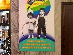 orphan-children-yekaterinburg-81