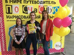 orphan-children-yekaterinburg-02