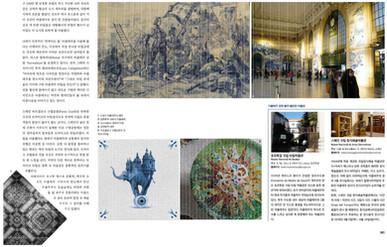 Krafts Magazine