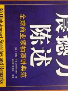 The Chinese edition had just 48 speeches.
