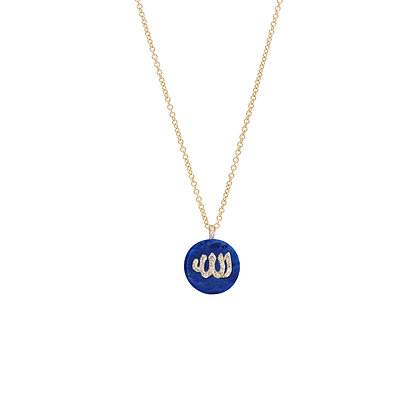Noush 14ct gold, diamond and lapis 'Allah' necklace