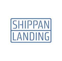 Shippan.jpg