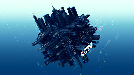 CITY IDENT_6 (00019).png