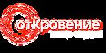 лого красный бесцветный фон белый текст.