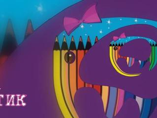 26, 27 апреля 2014 г. В Саратовском Государственном Академическом театр драмы им. Л.В. Слонова. сост