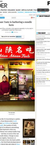 CHICAGO READER: SHAN SHAN TASTE
