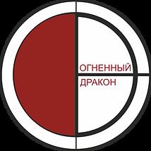 лого в доки пнг.png