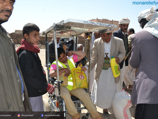300 food aid packages delivered by monareliefye.org to IDPs and vulnerable families in Bani Hewat ar