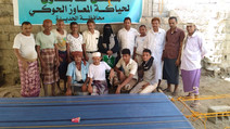 Group of youth receiving training in sewing in Hodeidah