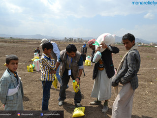 200 vulnerable families receiving food aid packages from moanreliefye.org in Erat Hamdan area of San