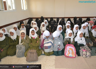 Monareliefye.org distributes 100 school bags to students at at al-Zdhar school in Sana'a