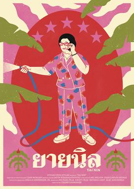 'Yai Nin' Movie Poster