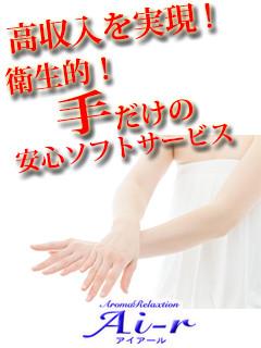 ⑤衛生的!『マッサージが中心』の『手だけ』の安心ソフトサービス!
