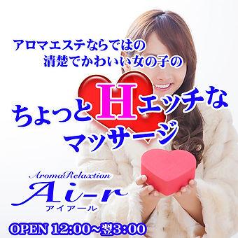 スマホmain202002B.jpg