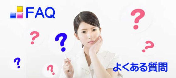 福岡 メンズエステ 求人 質問