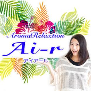 非風俗 | 日本 | 福岡 アロマ マッサージ メンズエステ(メンエス)求人情報