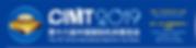 cimt-logo.png
