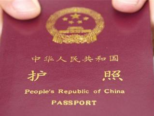访客签证(600类别)