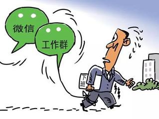 澳洲和中国的工作/生活大比拼,你选怎样的生活?