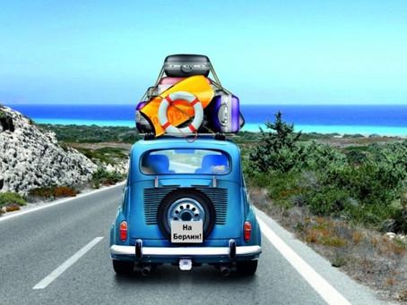 Советы для путешествия в автомобиле