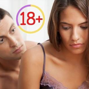 Это любовь или просто секс? 5 способов узнать