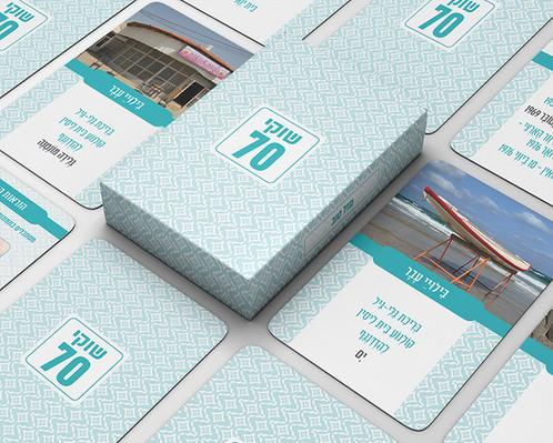 עיצוב משחק קלפים רביעיות, עיצוב מתנת יום הולדת