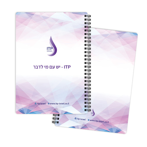 עיצוב מחברת לכנס עמותת ITP ישראל