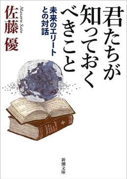 kimitachiga_01.jpg