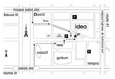 idea イデア 名古屋 栄 美容室 | Nagoya | idea_hairdesign