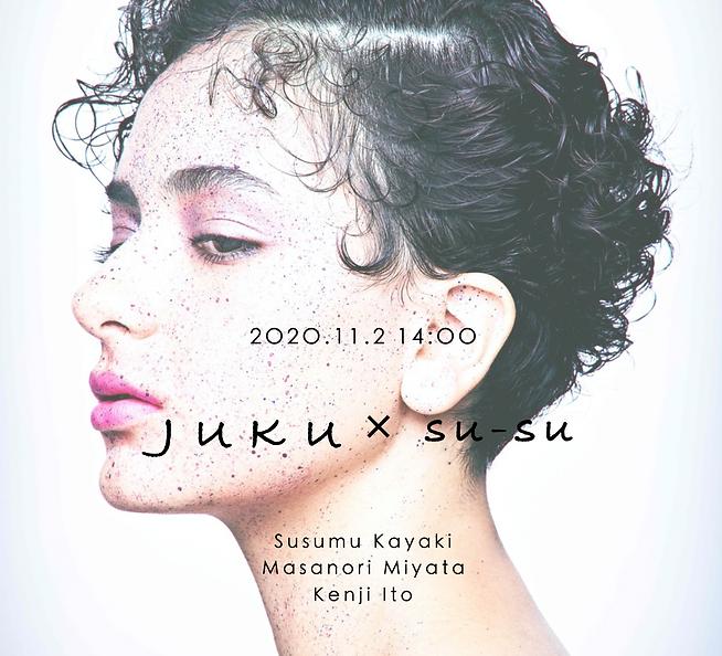 JUKU_su_su.png