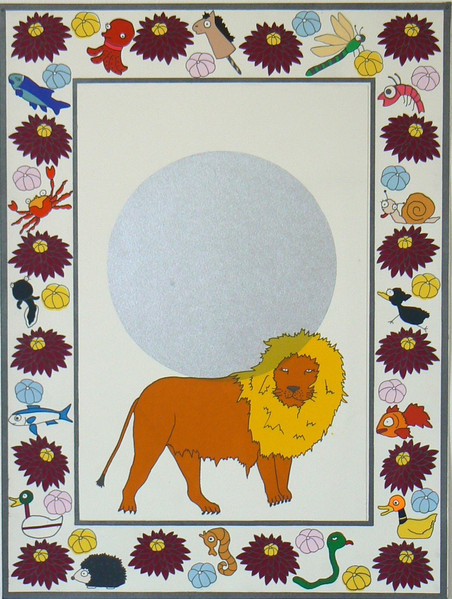 Frustrated of Guardians-Lion